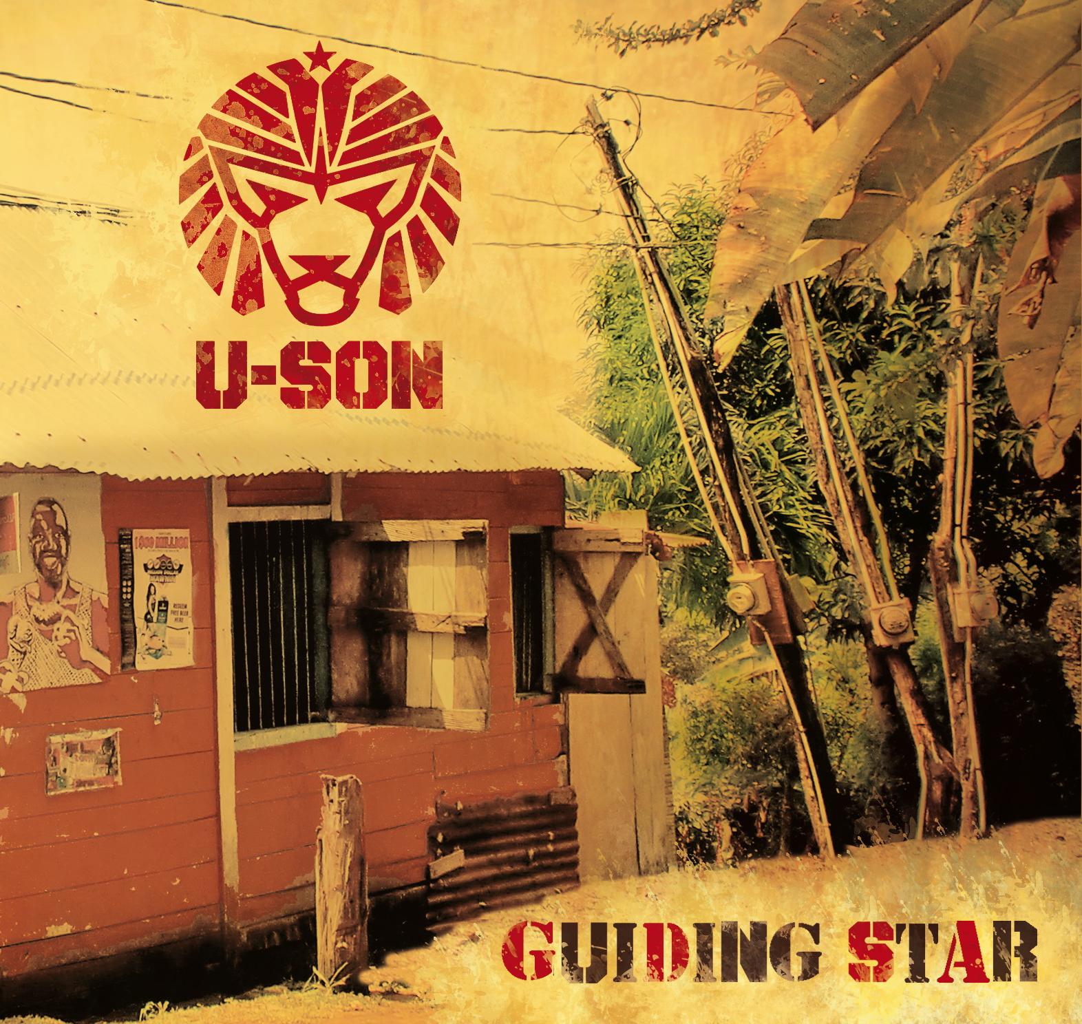U-SON - Guiding Star (Album)